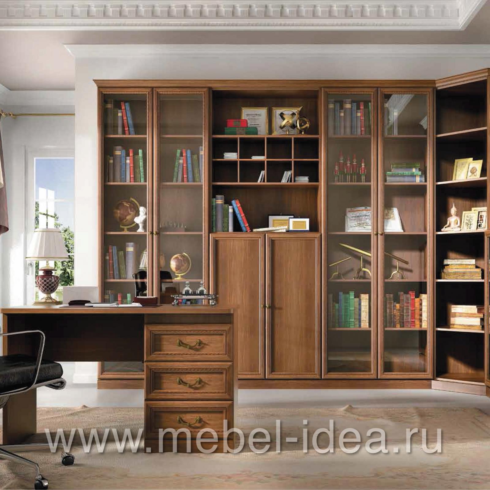 Библиотека Александрия - 1